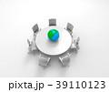 CG グローバル テーブルのイラスト 39110123