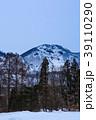蔵王温泉 冬景色 雪景色の写真 39110290