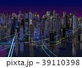 未来都市のネットワーク 39110398