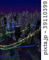 未来都市のネットワーク 39110399