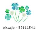 クローバー 四つ葉のクローバー 白詰草のイラスト 39111541