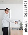 ビジネスイメージ(作業服) 39111693