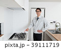 ビジネス ビジネスマン 建設業の写真 39111719