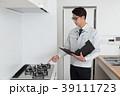 ビジネス ビジネスマン 建設業の写真 39111723