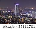 神戸市 市街地 都会の写真 39111781