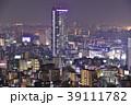神戸市 市街地 都会の写真 39111782