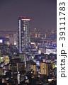 神戸市 市街地 都会の写真 39111783