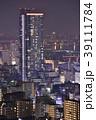 神戸市 市街地 都会の写真 39111784