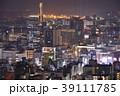 神戸市 市街地 都会の写真 39111785