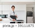ビジネスイメージ(作業服) 39111875