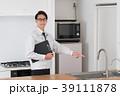 ビジネスイメージ(作業服) 39111878