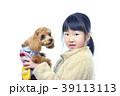 女の子と子犬 39113113