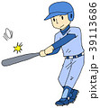 野球 男の子 打者のイラスト 39113686