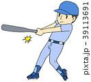 野球 男の子 打者のイラスト 39113691