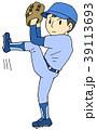 野球 男の子 投手のイラスト 39113693