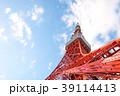 東京タワー タワー ランドマークの写真 39114413