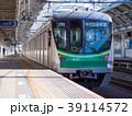 東京メトロ 千代田線 16000系の写真 39114572