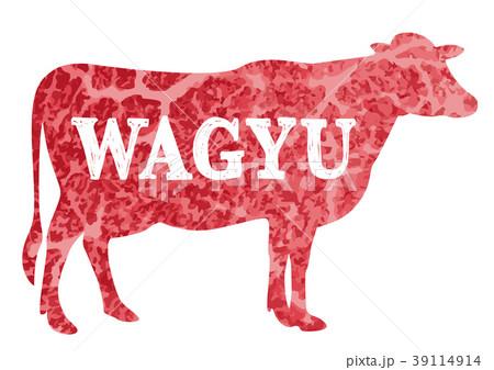 WAGYUのイラスト素材 [39114914] , PIXTA