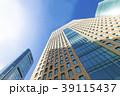 高層ビル ビル オフィス街の写真 39115437