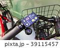 電動アシスト自転車 39115457