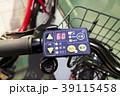 電動アシスト自転車 39115458