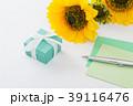 手紙 39116476