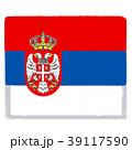 国旗 手描き セルビア 39117590