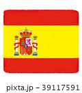 国旗 手描き スペイン 39117591