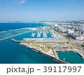 ヨットハーバー 沖縄 宜野湾港マリーナ 空撮 39117997