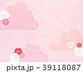 背景-和紙-雲-梅 39118087
