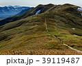 山 平標山 仙ノ倉山の写真 39119487