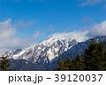 北アルプス 冬 雪山の写真 39120037