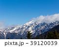 北アルプス 冬 雪山の写真 39120039