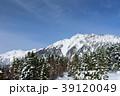 北アルプス 冬 雪山の写真 39120049