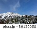 北アルプス 冬 雪山の写真 39120068