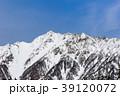北アルプス 冬 雪山の写真 39120072