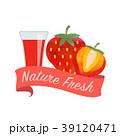いちご イチゴ 苺のイラスト 39120471