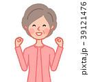 女性 シニア ガッツポーズのイラスト 39121476