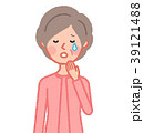 泣くシニア女性 39121488