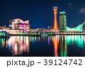 《兵庫県》神戸・ベイエリアの夜景 39124742