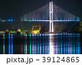 女神大橋 長崎女神大橋 橋の写真 39124865