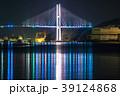 女神大橋 長崎女神大橋 橋の写真 39124868