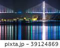 女神大橋 長崎女神大橋 橋の写真 39124869