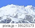白馬八方尾根スキー場 39125173