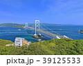 大鳴門橋 鳴門海峡 海の写真 39125533