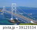 大鳴門橋 鳴門海峡 海の写真 39125534