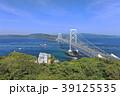 大鳴門橋と鳴門海峡 39125535