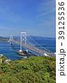 大鳴門橋と鳴門海峡 39125536
