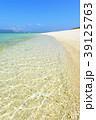 海 ビーチ 波打ち際の写真 39125763