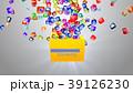loading data to cloud storage. Internet storage 39126230
